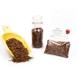 Bunter Paprika Pfeffer Mischung | universelle Gewürzmischung naturbelassen | Paprika geräuchert | glutenfrei | 25g 4260588474...
